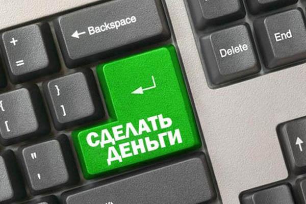 Игровые автоматы в онлайн казино с бонусом за регистрацию