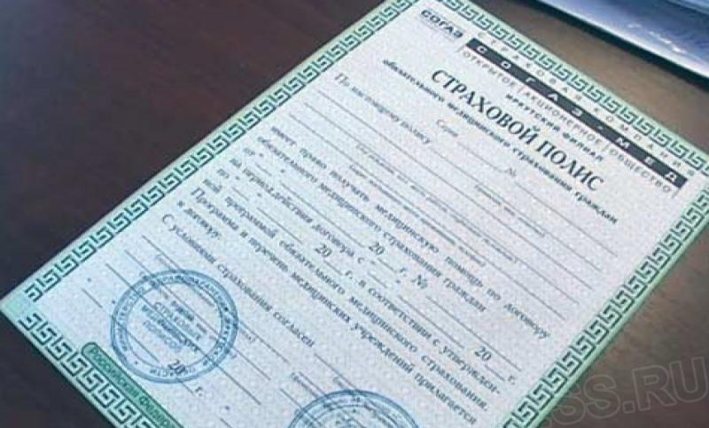 карта visa classic продажа Омск