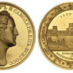 Золотые монеты России на аукционах