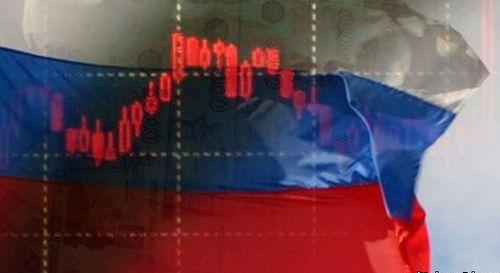 Еврокомиссия констатирует замедление экономического роста в России и ухудшает прогнозы