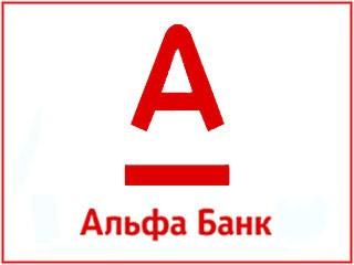 Найти работу для пенсионеров в москве в свао