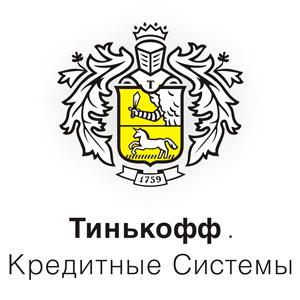 Тинькофф ТКС
