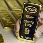 Депозиты в золоте