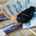 Покупка автотранспорта в кредит