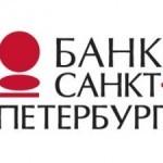 Дебетовая и кредитная карта банка Санкт-Петербург