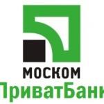 Кредитная карта Московприватбанк для физических лиц