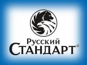 Коллекторы банка русского стандарта
