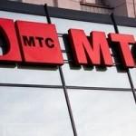 Кредитная карта МТС банк: процентные ставки и условия