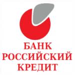 Кредитная карта банк Российский кредит: условия и ставки по процентам