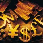 Форекс – гарантия финансового благополучия