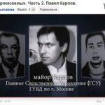 В сети появилась вторая часть нашумевшего видеоролика Каста неприкасаемых