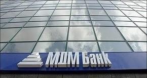 Мдм банк депозиты