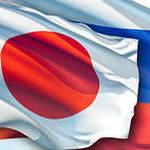 Япония поступает недружественно к России