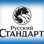 Русский стандарт интернет банк