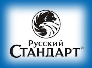 Транспортный налог и льготы пенсионерам в красноярске