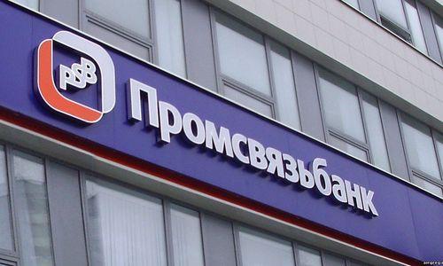 Пенсионеры москвы проезд в электричке