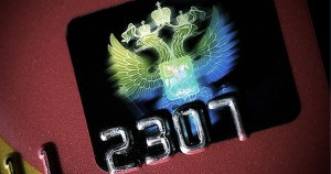 Рубль пока не войдет в число валют CLS