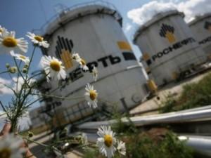 Роснефть получит средства от ФНБ