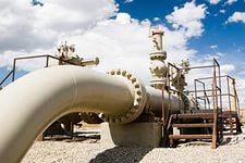 Поставки российского газа в Германию снизились