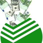 Оплата сотовой связи через банк Сбербанк России