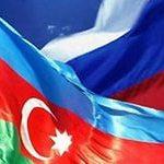 Азербайджано-российский форум