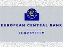 ЕЦБ приступил к покупке итальянских облигаций