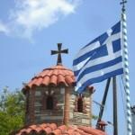 греция (2)