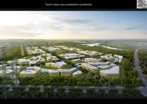 Беларус с помощью Китая сможет создать индустриальный парк