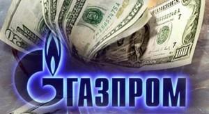 """В рамках инвестпрограммы """"Газпром"""" потратит на 220 млрд. руб. больше"""