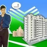 Где можно оформить ипотеку по двум документам
