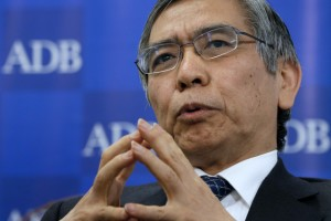 Центробанк Японии продолжит программу количественного смягчения