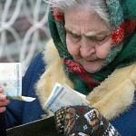 С 1 января 2015 года пенсии будут начисляться по новому порядку