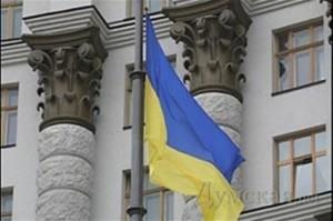 Украинское правительство готовится к ограничениям поставок газа
