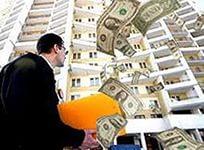 Рынок вторичного жилья в США обновил годовой максимум
