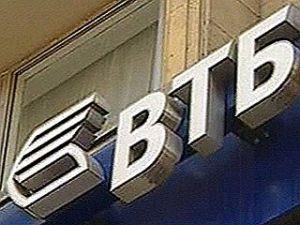 ВТБ хочет получить от государства 200 млрд. руб.