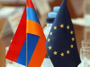 Евросоюз предоставит Армении помощь