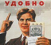 Банковские вклады в рублях