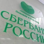 Кредитные карты Сбербанка России онлайн, выгодные условия и процентные ставки