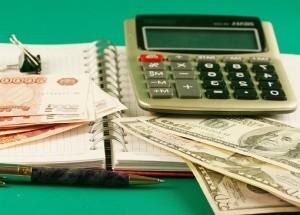 Договор на открытие банковского вклада