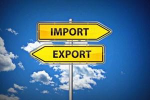 import-ecsport
