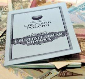 Ищем подходящий банк для открытия депозита