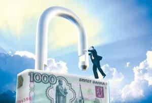 Страхование банковских вложений