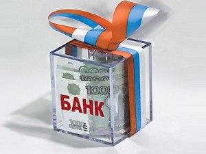 Московские банковские вклады