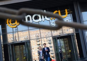 Акции Mail.ru Group и «Яндекса» рухнули