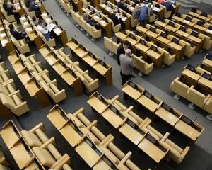 Государственная дума хочет примет закон об общедоступных телеканалах в России