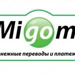 Сервис денежных переводов Migom