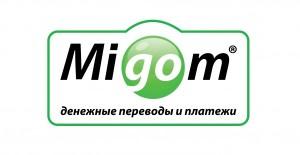 http://investtalk.ru/wp-content/uploads/2014/12/migom-300x155.jpg