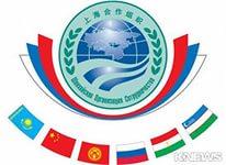 Казахстан хочет, чтобы в рамках ШОС расчеты производились в нацвалютах
