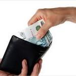 Рублевые ставки депозитов в банках Москвы