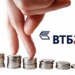 Каковы прибыльные вклады банка ВТБ в Москве?